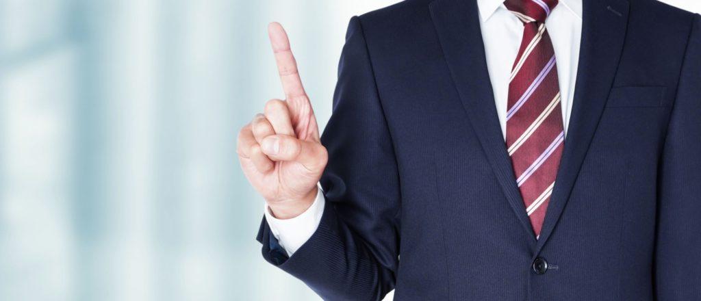 一本指のビジネスマン