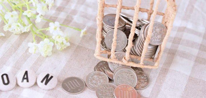 家型の貯金箱