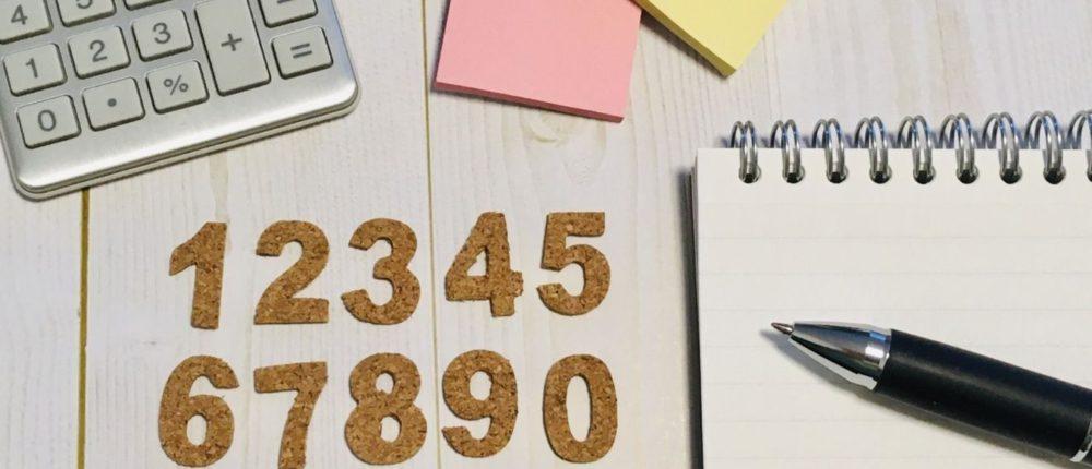 数字とノート
