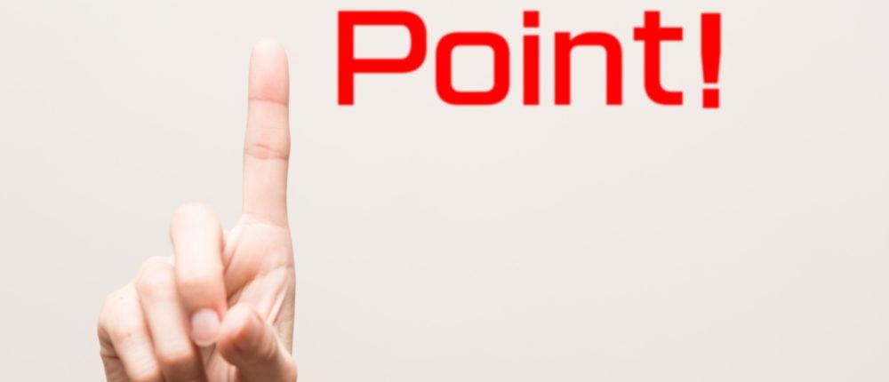 人差し指とポイント